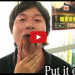 Eating Live Squid – Would You Try It?