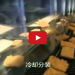 You Might Not Want To Eat Ramen Noodles Ever Again After Watching This