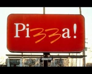 mcdonalds-pizza-pizza-260-25464